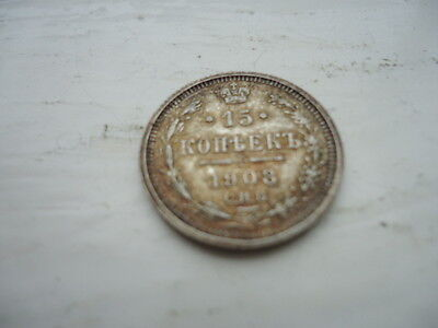 1908 Unknown Coin