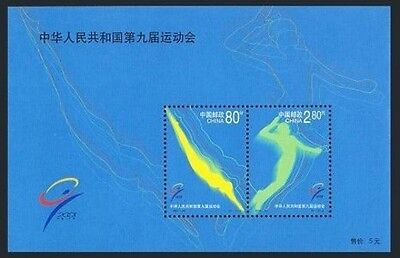 China PRC 3147c sheet,MNH. 9th National Games,2001.Diving,Volleyball.