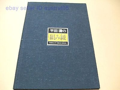 Beautifully Illustrated Takadai Kumihimo Book Tamaki Hirata Limited 1000 Copies