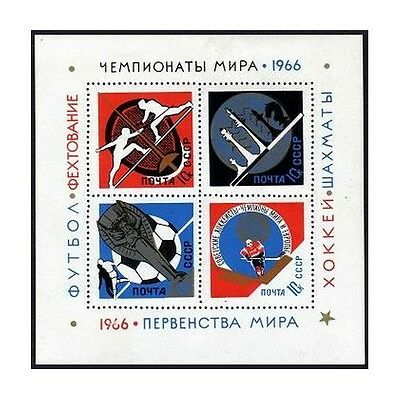 Russia 3232 sheet,MNH.Michel 3247-3250 Bl.43. Hockey Soccer,Chess,Fencing.1966.