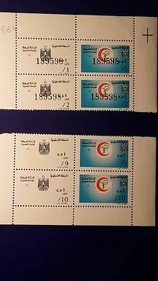 Palestine 2 Old Blocks Of 4  With Error Over Print Lot 2