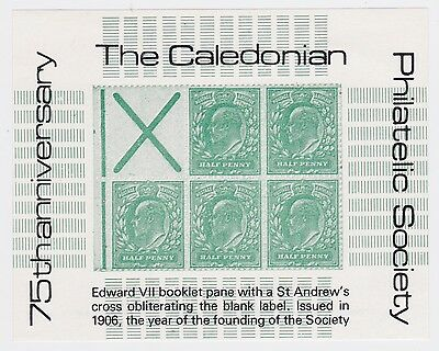 CALEDONIAN PHILATELIC SOC. 75th ANNIV SHEET KEVII ½d BOOKLET PANE ST ANDREWS X