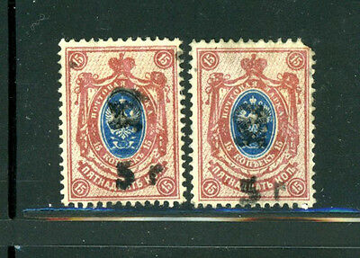Armenia Scott # 141, 242 MH -- Awesome Stamps - Great Value