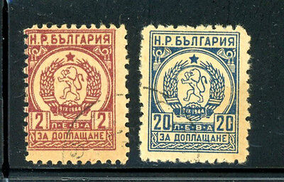 Bulgaria BOB Postage Due Stamps - 2 stamps -- Awesome Stamps - Great Value