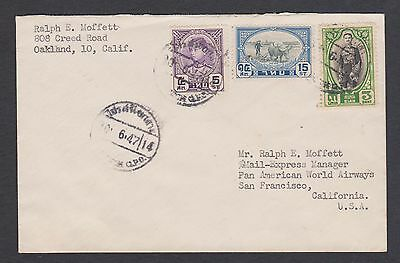 1947 Siam issues all nice used on cover to the USA.