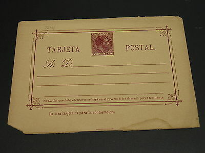 Philippines old mint double postal card faults *9541