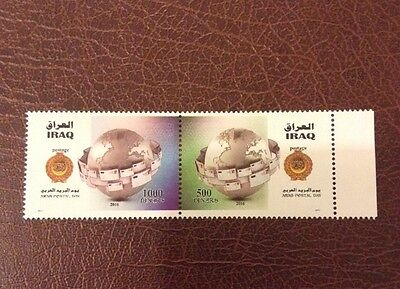 Iraq 2016 Arab Postal Post Day Joint Issue Mnh Stamp