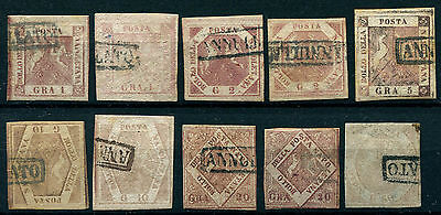 Napoli Naples Two Sicilies 1858 1 gr - 50 gr Used FU Collection RARE High $$$$$