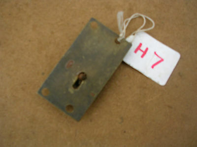 Antique Brass Cabinet Lock