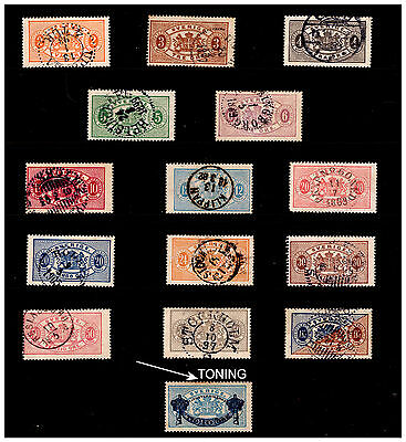 Sweden-1874-Official Issues Stamps. Used/Mounted-Toned.  #258