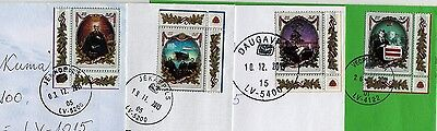Latvia:  Commemorative Stamps Sheet Corners  On Letters