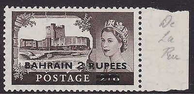 BAHRAIN 1960 2R ON 2S6D DLR PRINTING S.G. 94b, UNMOUNTED MINT, CAT £26