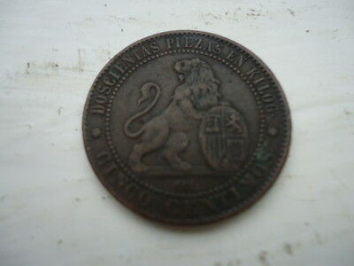 1870 Unknown Coin