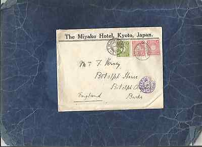 Japan-Very Fine 1912 Hotelmadvertising Cover To England.arrival