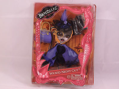 Bratzilla Meygana Broomstix Night Out Doll Clothes Outfit & Accessories NEW