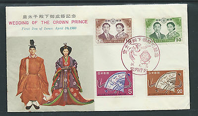 JAPAN  RARE 1959 WEDDING OF PRINCE (First Day Cover)