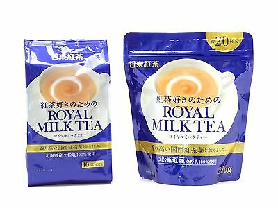 Nitto Instant Powdered Tea with Milk Bodied Rich Bodied Royal Japanese