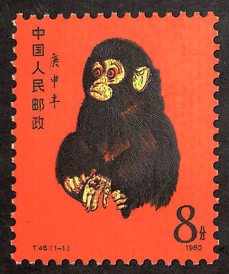 China stamp SC #1586, T-46 Monkey, New and Never Hinged.