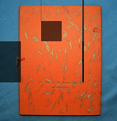 Shrine Of The Universe Museum Art Collection 1962 New York Exhibit Tri-Fold Case