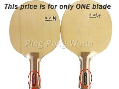 Sanwei Kongno Table Tennis Blade, NEW!!!