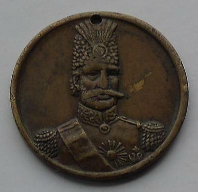 1873 Visit of Shah of Persia to England, Bronze 24mm, Small Medal / Medalet