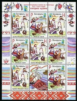 BELARUS Sc.# 823a National Costumes 2012 Stamp Souvenir Sheet