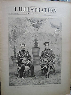 Old Print 1897 Thailand Photo King of Siam Rama V Chulalongkorn & Tsar Russia