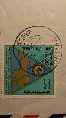 Iraq Old Cover To Egypt With Al Kadhimiyah Cds