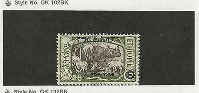 Ethiopia, Postage Stamp, #151 Mint NH, 1927