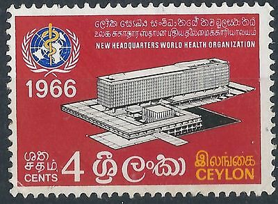 d002) Sri Lanka. 1966. MM. SG 513 4c. World Health Org. Head Quarters.