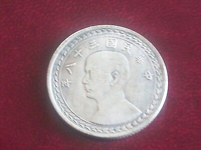 Vintage Chinese Tibet  Coin BIRTH OF THE REPUBLIC OF CHINA   XX5