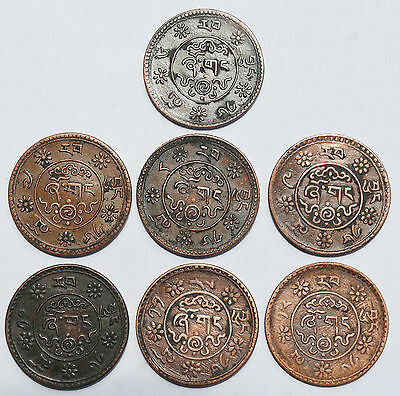 China Tibet coin monnaie münze 7x1 Sho KM Y#23 complete set of all years lion