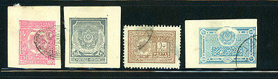 Afghanistan Scott # 227 (tear), 228 MH, 240 used, 229 used -- Awesome Stamps