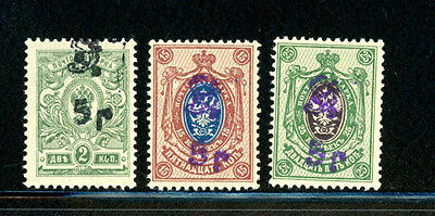 Armenia Scott # 133a, 141, 144 MH-- great stamps