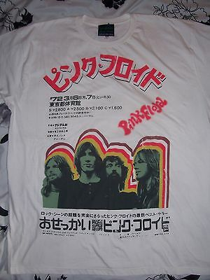 New Rare Officially Licensed Pink Floyd 72 Tour Shirt Mens Size Xl