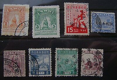 Japanese Occupation of Malaya: 8 stamps