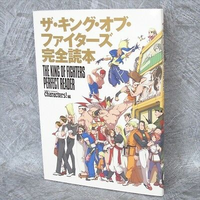 KING OF FIGHTERS Perfect Reader w/CD Character Guide Art Book *