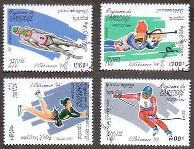 CAMBODIA/KAMPUCHEA (41/1) 1994 Games Sports 4 Diff. Stamps ! Gift Children !