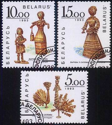 BELARUS (01/1) 1993 Handicrafts Used 3 diff. Stamps ! Gift Your Children !
