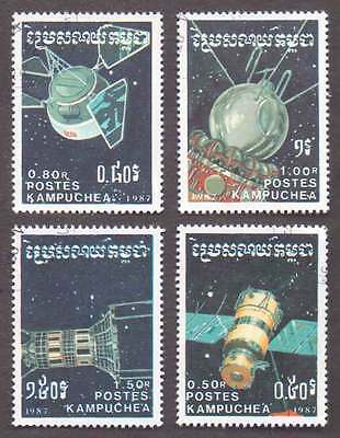 CAMBODIA/KAMPUCHEA (19/1) 1987 Space Science 4 Diff. Stamps! Gift Children!