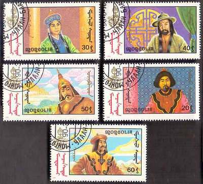 MONGOLIA (31/1) 1990 Movies Films Costumes 5 Diff. Stamps ! Gift Children !