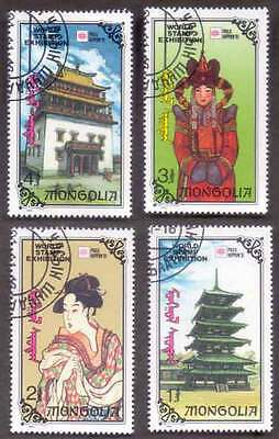 MONGOLIA (39/1) 1991 World Stamp Exhibition 4 Diff. Stamps ! Gift Children !