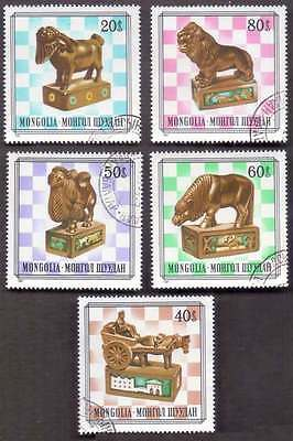 MONGOLIA (16/1) 1981 Chess Sports Statue 5 Diff. Stamps ! Gift Your Children !