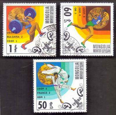 MONGOLIA (35/1) 1980 Olympic Games Sports Judo 3 Diff. Stamps ! Gift Children !