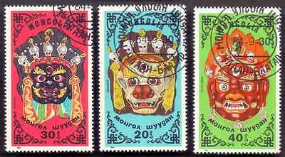 MONGOLIA (29/1) 1984 Masks Costumes 3 Diff. Stamps ! Gift Your Children !