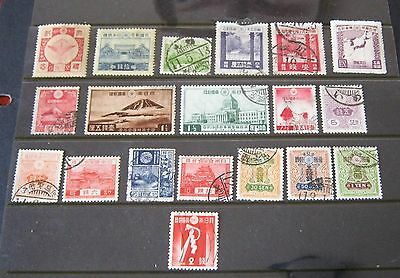Japan mint and used