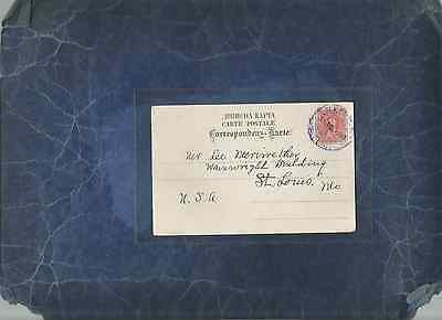 """Montenegro-Fine&scarce 1907 Street View Card From """"cetinge"""" To Us."""