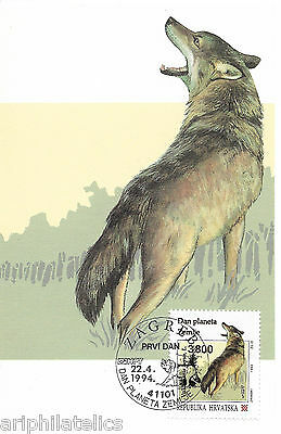 """CROATIA - 1994 """"Day of Planet Earth, WOLF"""" Maximum Card With FDC !!"""