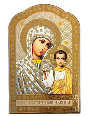 Madonna and Child Our Lady Virgin of Kazan Russian Icon Wood Wall 8 Inch GIFT