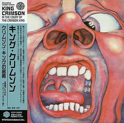 King Crimson 2006 In The Court Of The Crimson King Japan Import CD IECP-10003
